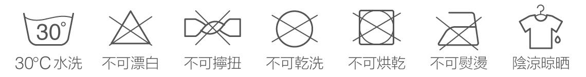 三鐵襪-Challenge Taiwan