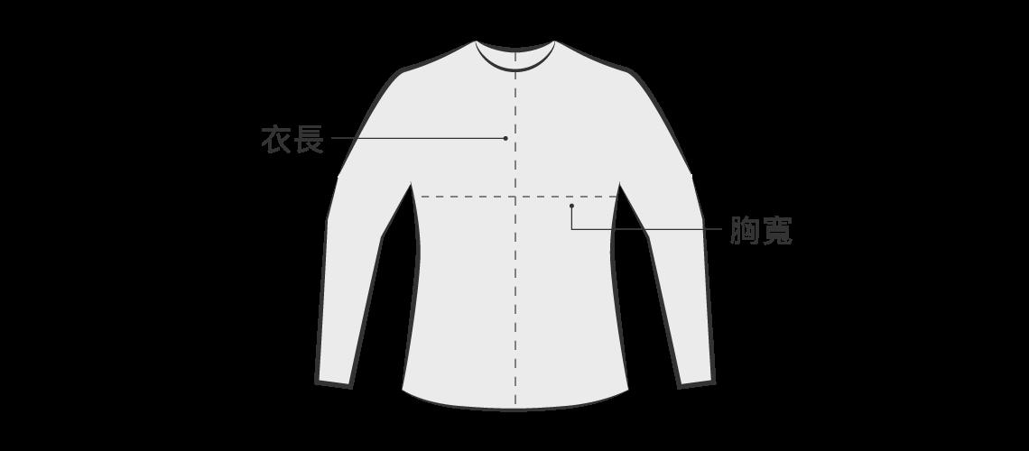 機能緊身衣-長袖