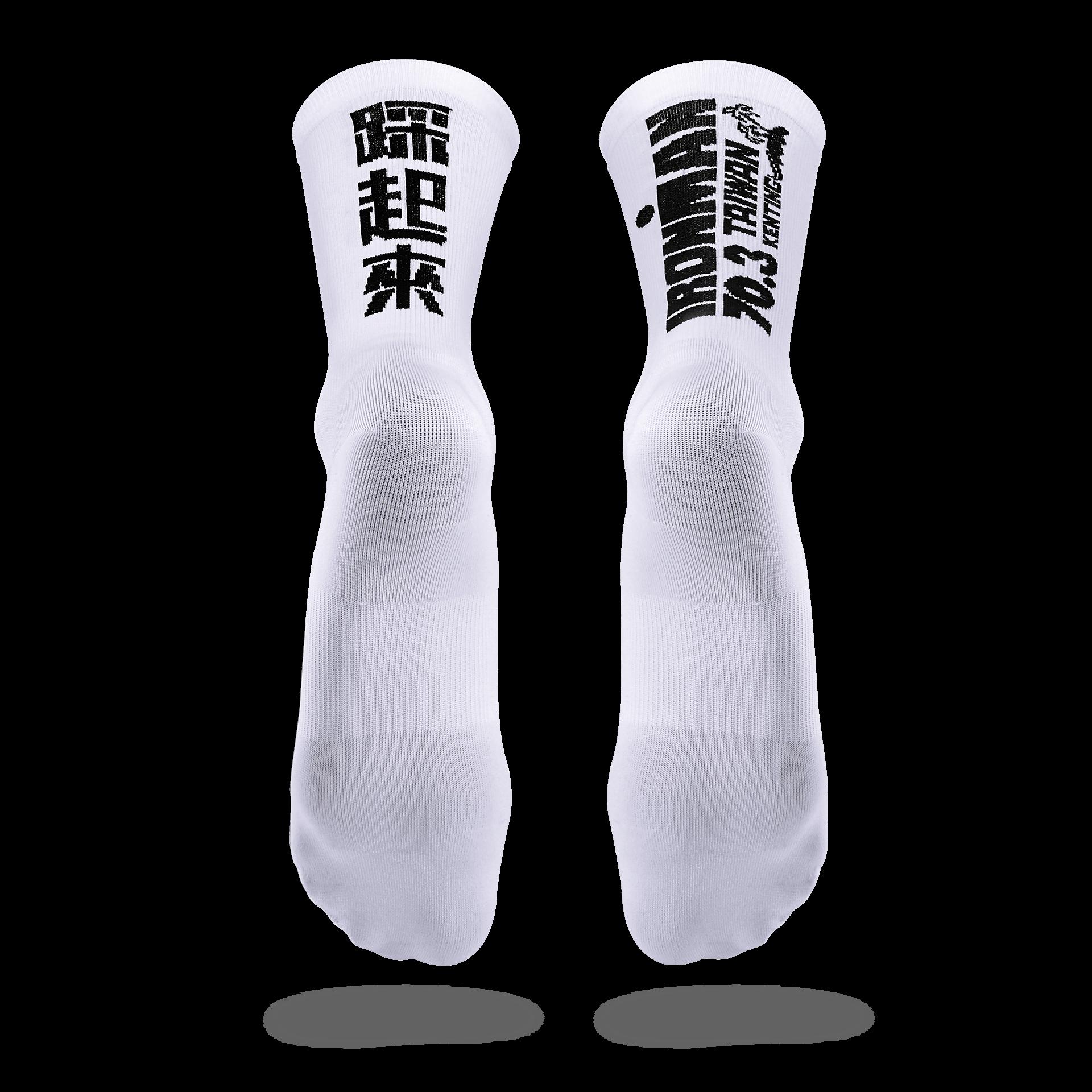 自行車襪 2021 IRONMAN 70.3 聯名款